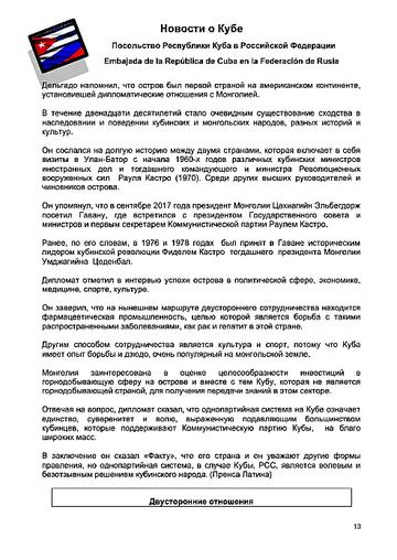 https://forumupload.ru/uploads/0011/90/c9/13/t888114.png