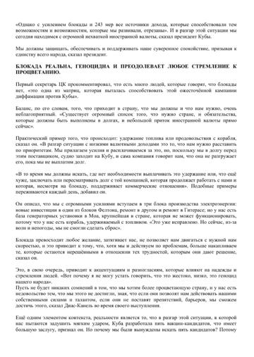 http://forumupload.ru/uploads/0011/90/c9/13/t888960.png