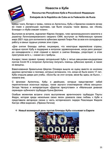 https://forumupload.ru/uploads/0011/90/c9/13/t889854.png
