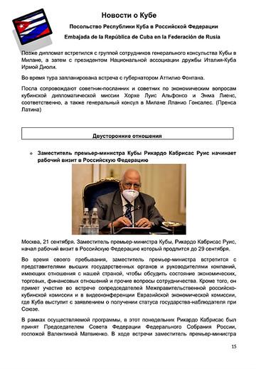 https://forumupload.ru/uploads/0011/90/c9/13/t893692.jpg
