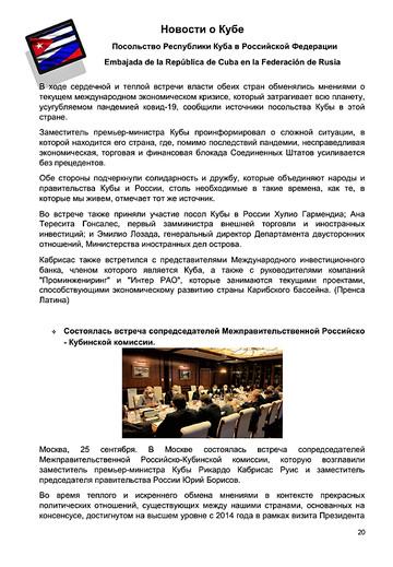 https://forumupload.ru/uploads/0011/90/c9/13/t894243.jpg