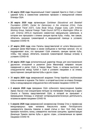 http://forumupload.ru/uploads/0011/90/c9/13/t894709.png