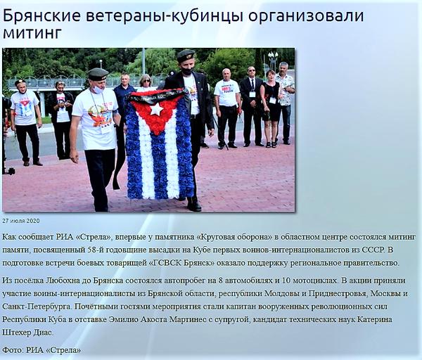 http://forumupload.ru/uploads/0011/90/c9/13/t895563.png