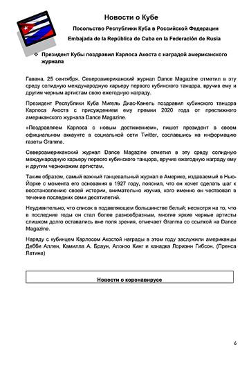 https://forumupload.ru/uploads/0011/90/c9/13/t896058.jpg