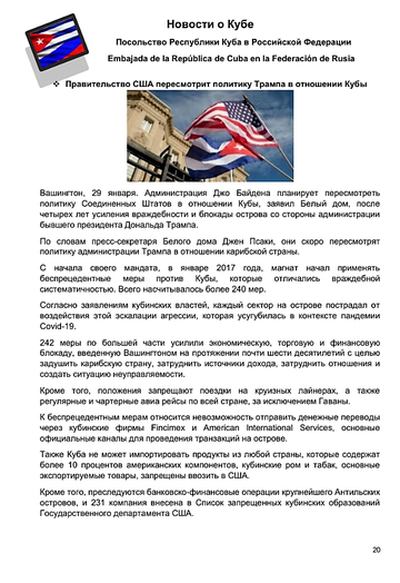 https://forumupload.ru/uploads/0011/90/c9/13/t89609.png