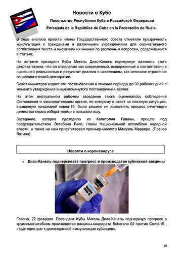 https://forumupload.ru/uploads/0011/90/c9/13/t896114.png