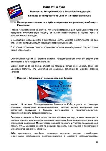 https://forumupload.ru/uploads/0011/90/c9/13/t899068.png