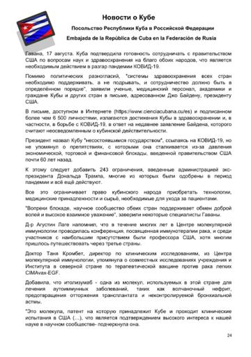 http://forumupload.ru/uploads/0011/90/c9/13/t900274.png