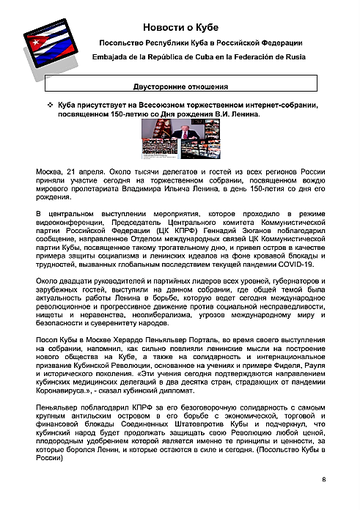 https://forumupload.ru/uploads/0011/90/c9/13/t901164.png