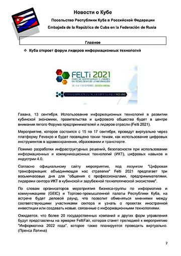 http://forumupload.ru/uploads/0011/90/c9/13/t903167.png