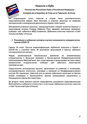 https://forumupload.ru/uploads/0011/90/c9/13/t903827.png