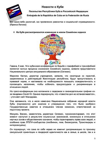http://forumupload.ru/uploads/0011/90/c9/13/t904373.png