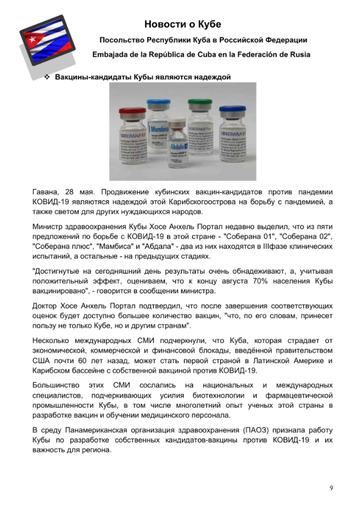 http://forumupload.ru/uploads/0011/90/c9/13/t904881.png