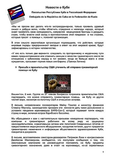 https://forumupload.ru/uploads/0011/90/c9/13/t905997.png