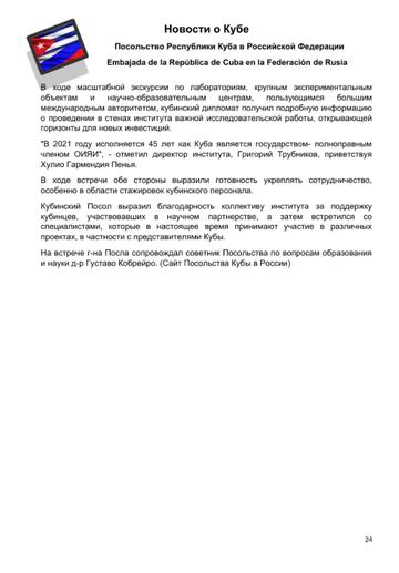 http://forumupload.ru/uploads/0011/90/c9/13/t906725.png