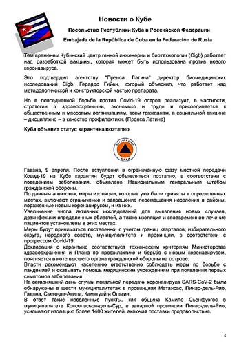 https://forumupload.ru/uploads/0011/90/c9/13/t90673.png