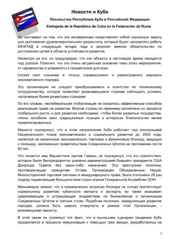 http://forumupload.ru/uploads/0011/90/c9/13/t906753.png