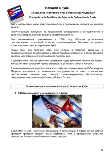 http://forumupload.ru/uploads/0011/90/c9/13/t907389.png