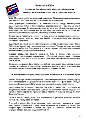 https://forumupload.ru/uploads/0011/90/c9/13/t908788.png