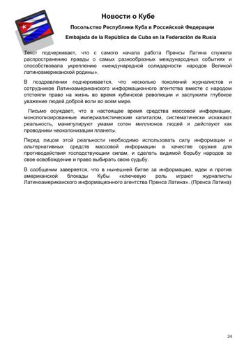 http://forumupload.ru/uploads/0011/90/c9/13/t909205.png