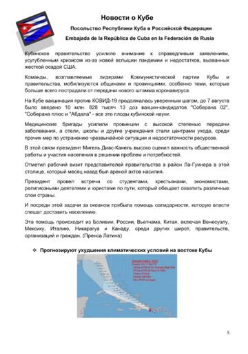 http://forumupload.ru/uploads/0011/90/c9/13/t90933.png
