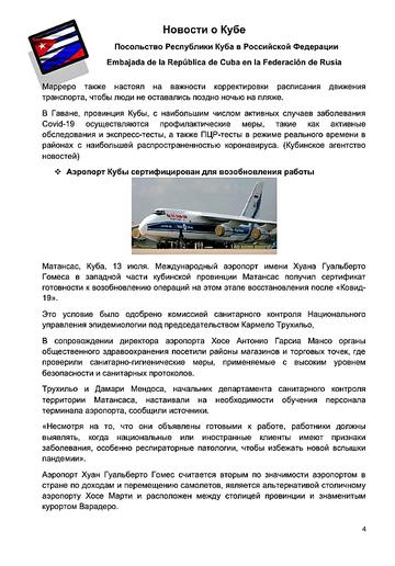 https://forumupload.ru/uploads/0011/90/c9/13/t909479.png