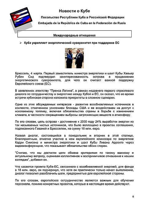 https://forumupload.ru/uploads/0011/90/c9/13/t91359.png