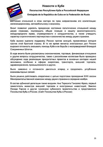 https://forumupload.ru/uploads/0011/90/c9/13/t915024.jpg
