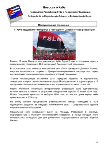 http://forumupload.ru/uploads/0011/90/c9/13/t91733.png