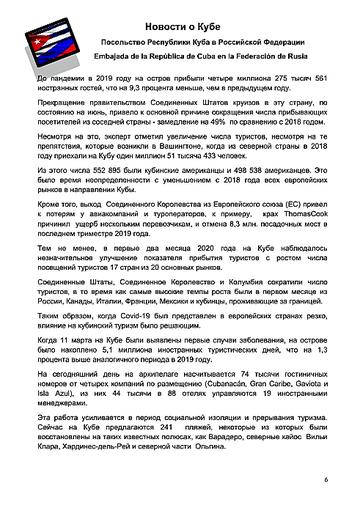 https://forumupload.ru/uploads/0011/90/c9/13/t918982.png