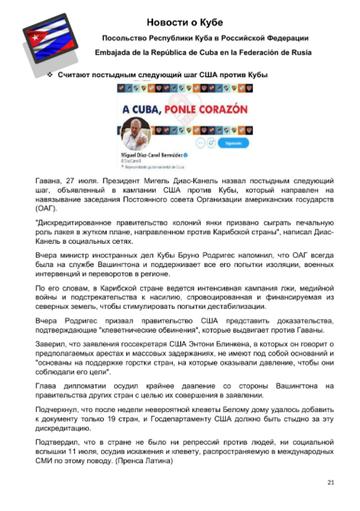 http://forumupload.ru/uploads/0011/90/c9/13/t922947.png