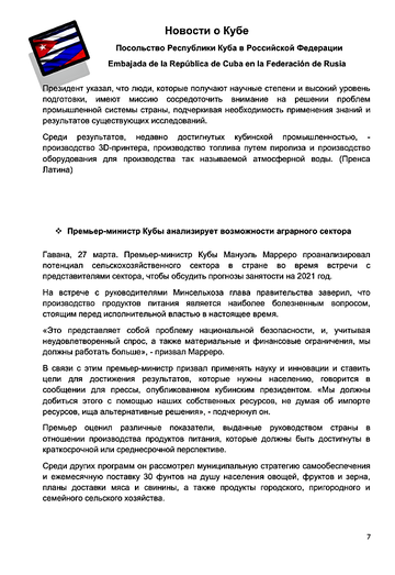 https://forumupload.ru/uploads/0011/90/c9/13/t923004.png