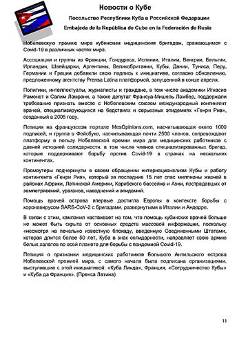 https://forumupload.ru/uploads/0011/90/c9/13/t923217.png