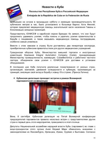 http://forumupload.ru/uploads/0011/90/c9/13/t923680.png