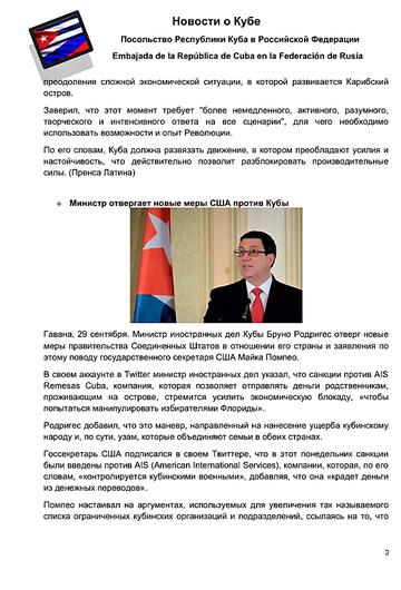 https://forumupload.ru/uploads/0011/90/c9/13/t924939.jpg