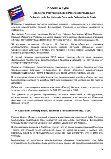 http://forumupload.ru/uploads/0011/90/c9/13/t925391.png