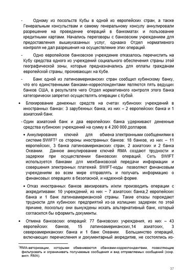 http://forumupload.ru/uploads/0011/90/c9/13/t925681.png