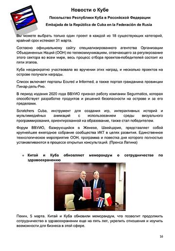 https://forumupload.ru/uploads/0011/90/c9/13/t927527.png