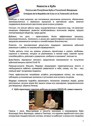 https://forumupload.ru/uploads/0011/90/c9/13/t928627.png