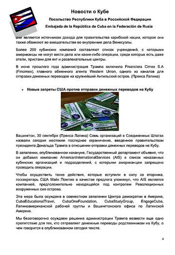 https://forumupload.ru/uploads/0011/90/c9/13/t928966.jpg
