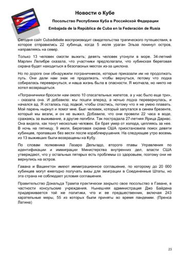 http://forumupload.ru/uploads/0011/90/c9/13/t929003.png