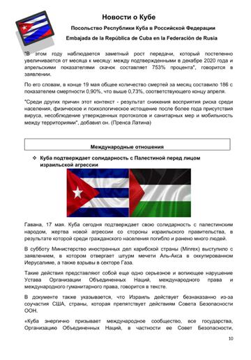 http://forumupload.ru/uploads/0011/90/c9/13/t929057.png