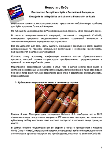 http://forumupload.ru/uploads/0011/90/c9/13/t92907.png