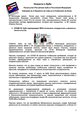 https://forumupload.ru/uploads/0011/90/c9/13/t932306.png