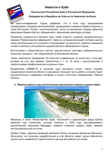 http://forumupload.ru/uploads/0011/90/c9/13/t932584.png