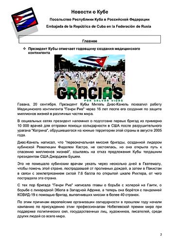 http://forumupload.ru/uploads/0011/90/c9/13/t933028.png