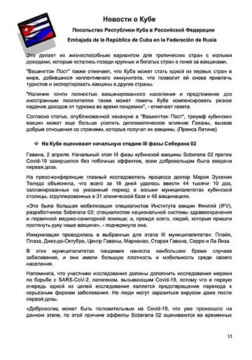 https://forumupload.ru/uploads/0011/90/c9/13/t933193.png