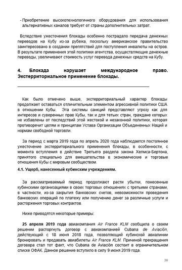 http://forumupload.ru/uploads/0011/90/c9/13/t935223.png
