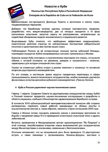 https://forumupload.ru/uploads/0011/90/c9/13/t935787.png