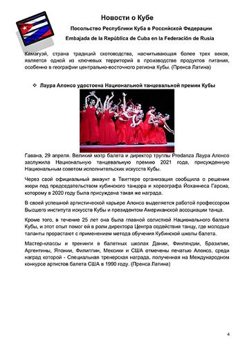 http://forumupload.ru/uploads/0011/90/c9/13/t939196.png